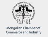 Mongolian chamber